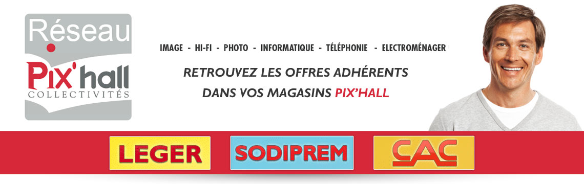 Pixhall, Site en construction